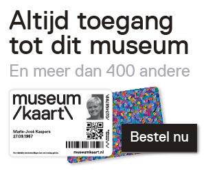 Klik hier om de Museumkaart te bestellen